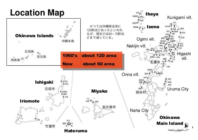 KYODO-BAITEN FAN CLUB  Location Map  Okinawa  Main Island  Miyako  Hateruma  Ishigaki  Iriomote  Iheya  Izena  Kunigami vi...