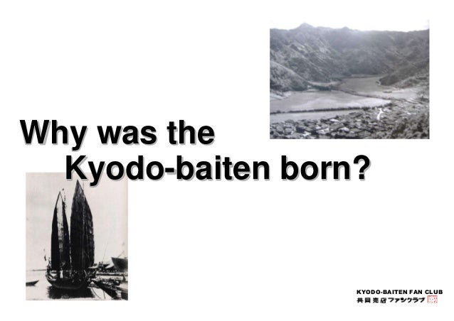 KYODO-BAITEN FAN CLUB  Why was the  Kyodo-baiten born?