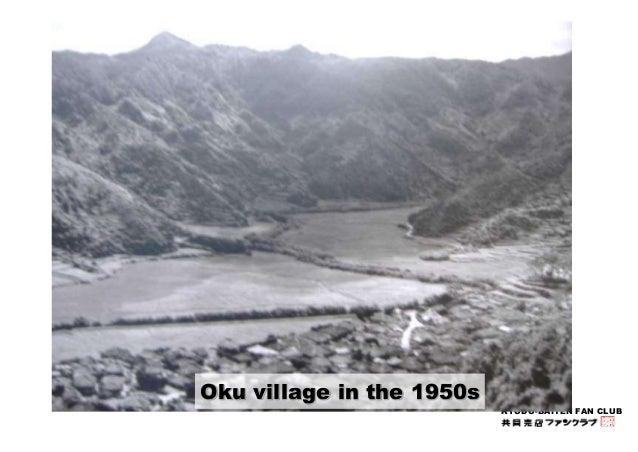KYODO-BAITEN FAN CLUB  Oku village in the 1950s