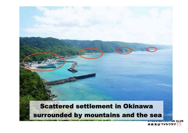 Scattered settlement in Okinawa  surrounded by mountains and the sea  KYODO-BAITEN FAN CLUB
