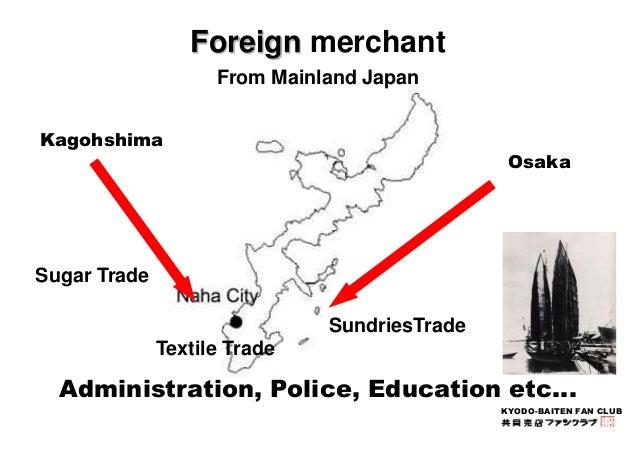 KYODO-BAITEN FAN CLUB  Foreign merchant  From Mainland Japan  Kagohshima  Osaka  Sugar Trade  Textile Trade  SundriesTrade...