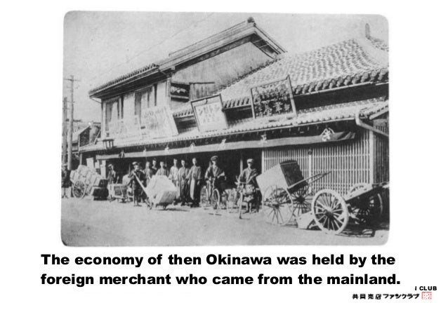 The economy of then Okinawa was held by the  foreign merchant who came from the mainland.  KYODO-BAITEN FAN CLUB