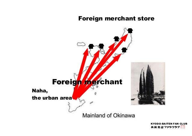 KYODO-BAITEN FAN CLUB  Naha,  the urban area  Foreign merchant store  Foreign merchant