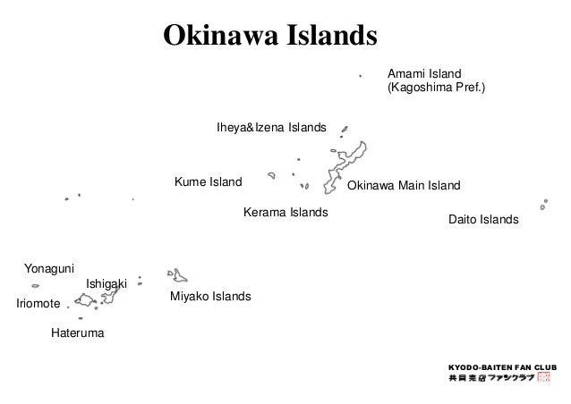 Amami Island  (Kagoshima Pref.)  KYODO-BAITEN FAN CLUB  Okinawa Islands  Okinawa Main Island  Miyako Islands  Ishigaki  Yo...