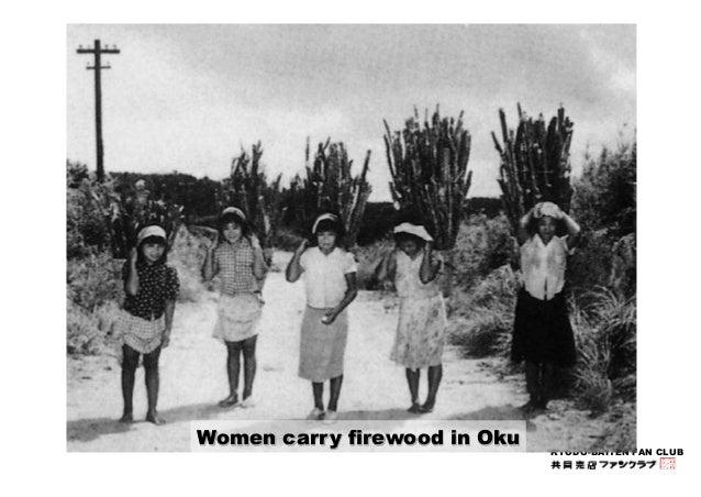 KYODO-BAITEN FAN CLUB  Women carry firewood in Oku