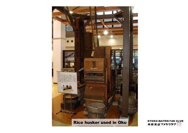 KYODO-BAITEN FAN CLUB  Rice husker used in Oku