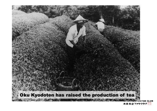 Oku Kyodoten has raised the production of tea  KYODO-BAITEN FAN CLUB