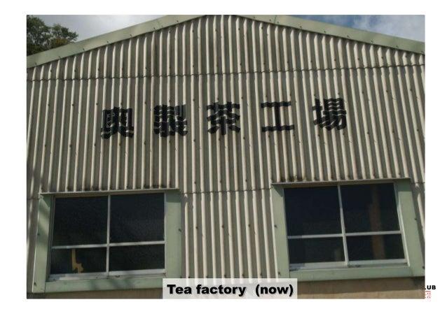 KYODO-Tea factory (now) BAITEN FAN CLUB