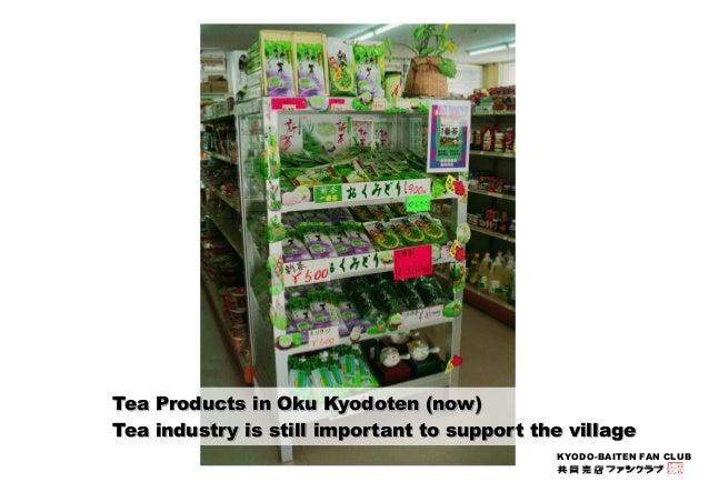 KYODO-BAITEN FAN CLUB  Tea Products in Oku Kyodoten (now)  Tea industry is still important to support the village