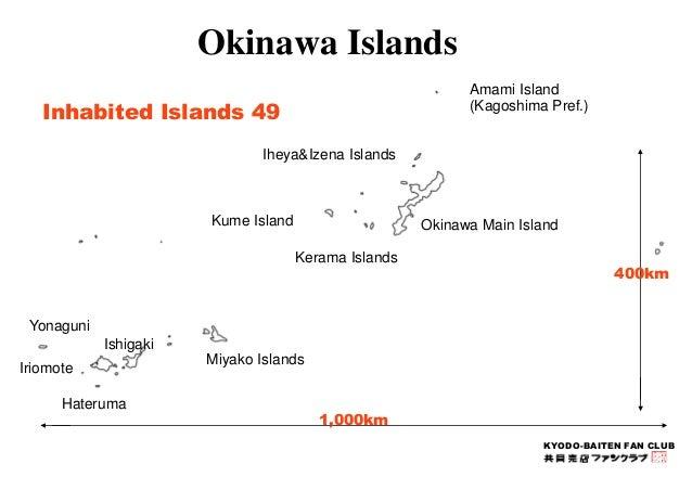 Okinawa Main Island  KYODO-BAITEN FAN CLUB  Miyako Islands  Ishigaki  Yonaguni  Iriomote  Hateruma  Iheya&Izena Islands  1...