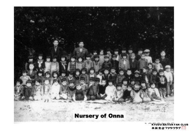 KYODO-BAITEN FAN CLUB  Nursery of Onna