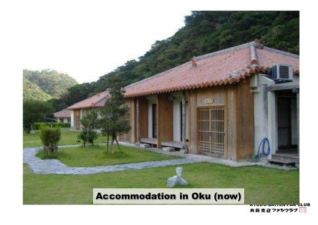 KYODO-BAITEN FAN CLUB  Accommodation in Oku (now)