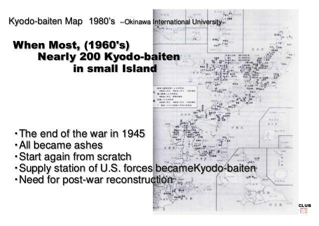 KYODO-BAITEN FAN CLUB  Kyodo-baiten Map 1980's --Okinawa International University  When Most, (1960's)  Nearly 200 Kyodo-b...