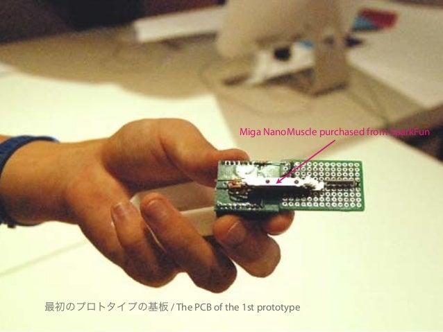 http://www.diginfo.tv/v/12-0047-r-en.php