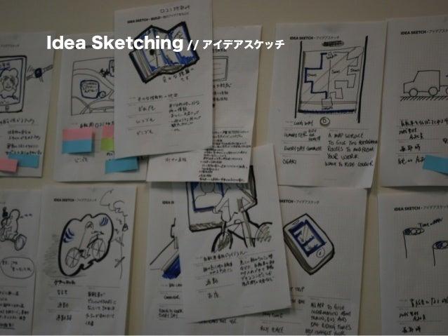 2013 Maker Meetup Taipei Slide 70