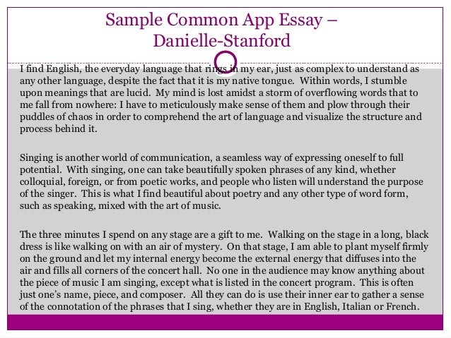sample common app essay - Good College Essays Examples