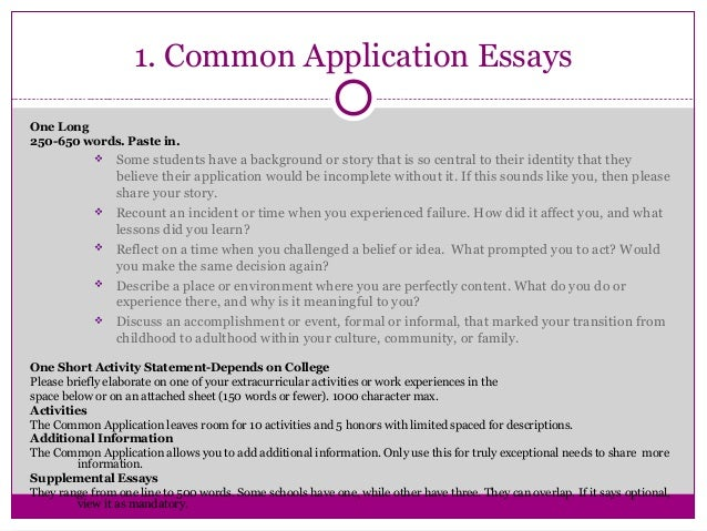 Common app college essay examples
