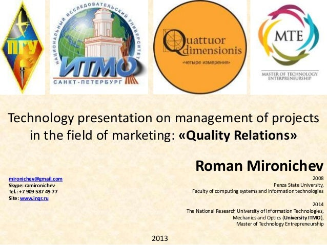 Roman Mironichev2008Penza State University,Faculty of computing systems and information technologies2014The National Resea...