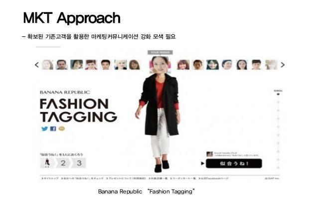 "MKT Approach- 확보된 기존고객을 활용한 마케팅커뮤니케이션 강화 모색 필요                Banana Republic ""Fashion Tagging"""