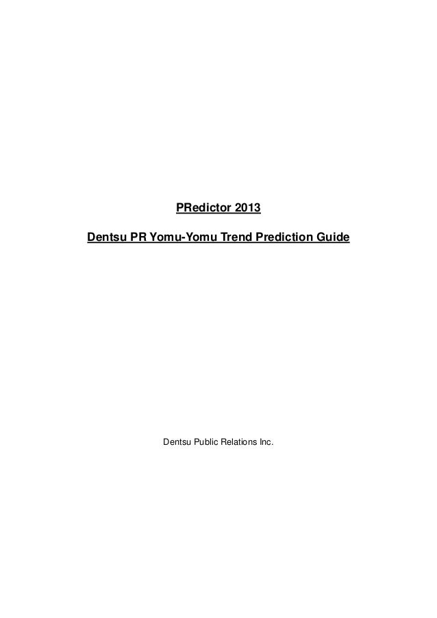 PRedictor 2013Dentsu PR Yomu-Yomu Trend Prediction Guide            Dentsu Public Relations Inc.