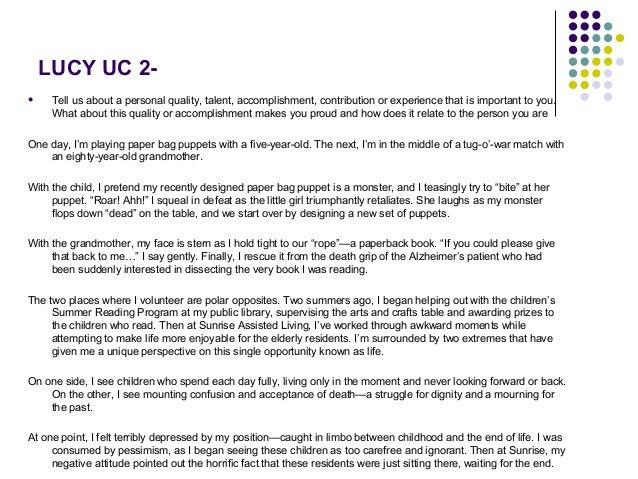 uc app essay