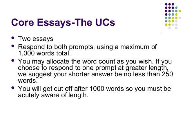 uc application essay