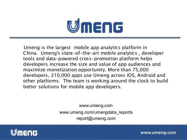 2013 Umeng Insight Report