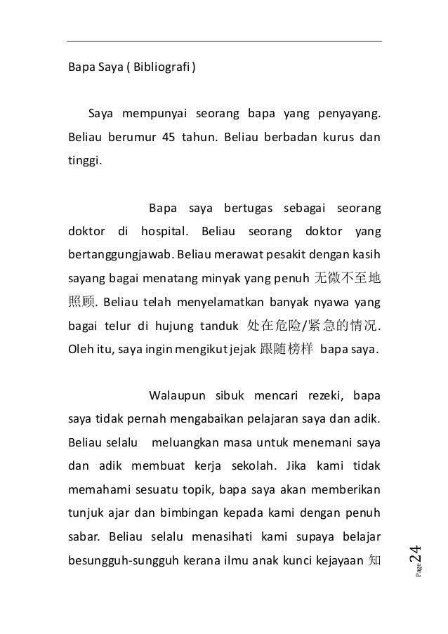 Contoh Biografi Seorang Ibu Rumah Tangga Contoh 917
