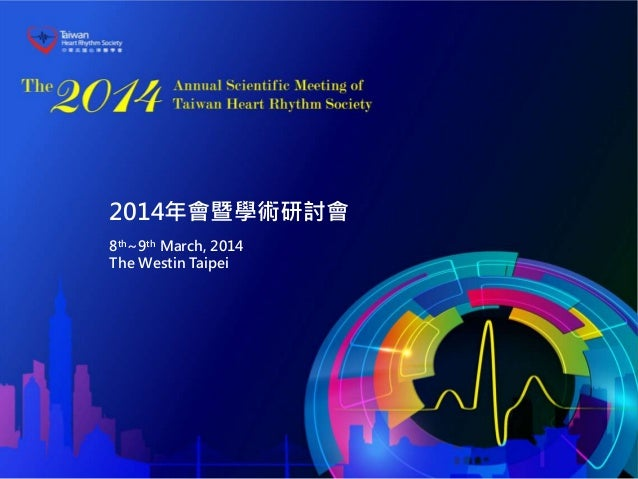 2014年會暨學術研討會 8th~9th March, 2014 The Westin Taipei