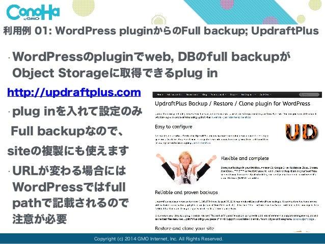 利用例 01: WordPress pluginからのFull backup; UpdraftPlus  •WordPressのpluginでweb, DBのfull backupが  Object Storageに取得できるplug in  ...