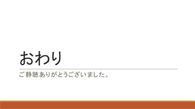 パワポアート・オンライン