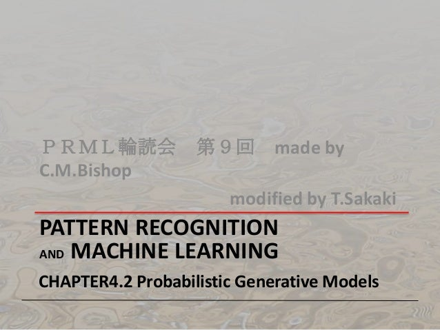 PRML輪読会 第9回 made by C.M.Bishop modified by T.Sakaki  PATTERN RECOGNITION AND MACHINE LEARNING CHAPTER4.2 Probabilistic Gen...