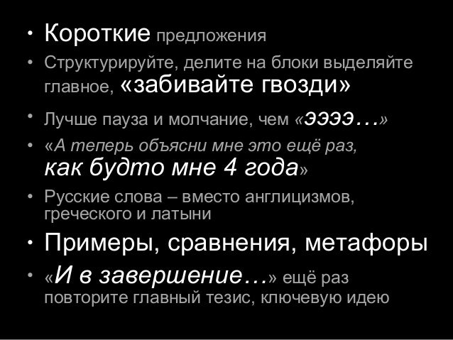 жанра Два