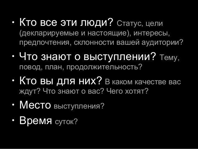 Времяговорить