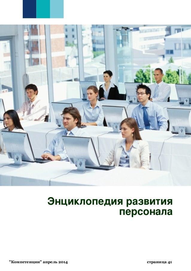 Как сделать online консультант 71
