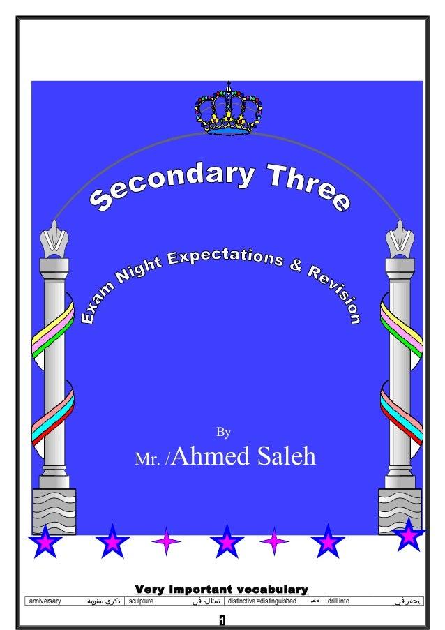 By Mr. /Ahmed Saleh Very important vocabulary anniversary ذكرىسنوية sculpture -فن تمثال distinctive =distinguished...