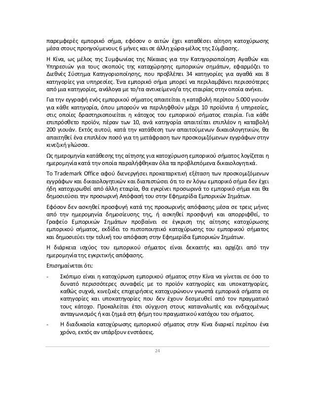 Beijing διαδικτυακό site γνωριμιών Σιάτλ σε απευθείας σύνδεση ραντεβού θανάτου
