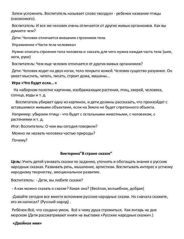 постановление правительства рф 124 от 14.02.2012 с изменениями 2017