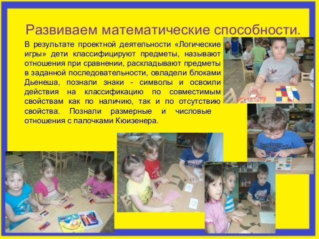 знакомство дошкольников с творчеством к чуковского