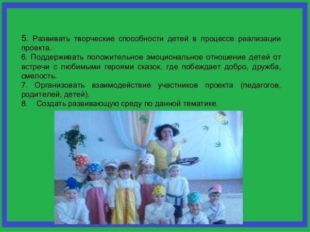 знакомство дошкольников с творчеством к и чуковского