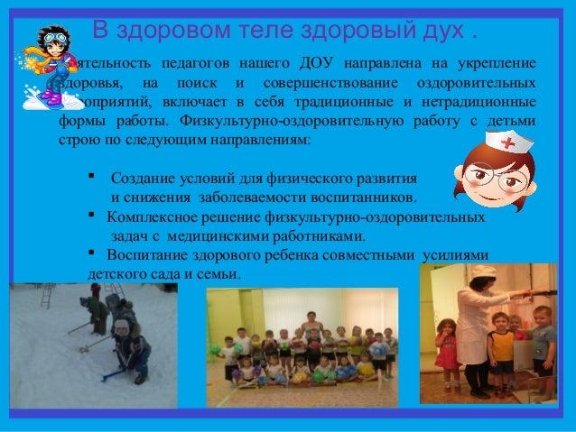 samoprezentatsiya-lichnosti-v-stihah-na-konkurs-vospitatel-goda-temu-glupaya-istoriya