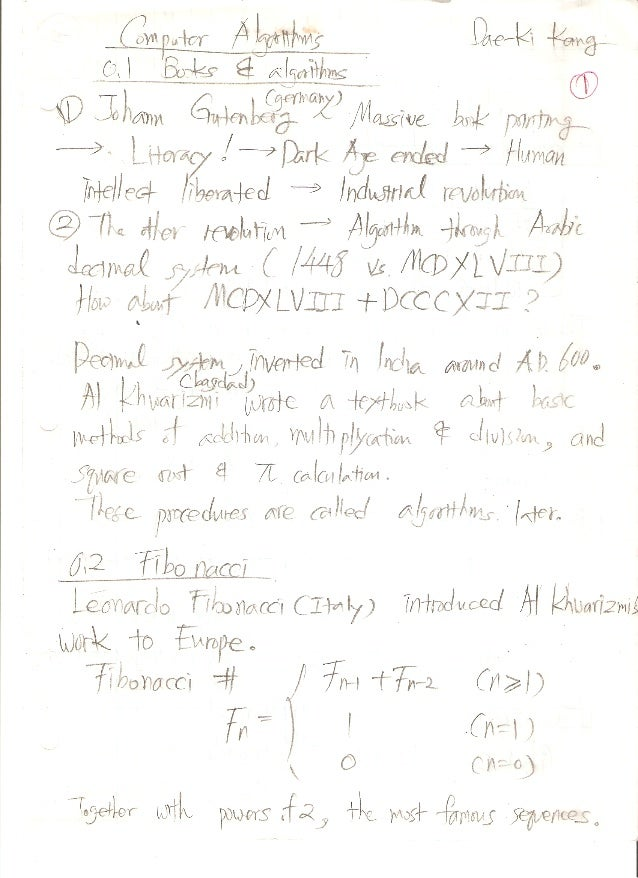 2014-1 computer algorithm w1 notes