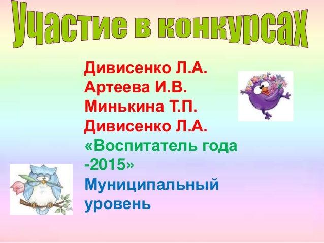 диплом здоровый образ жизни