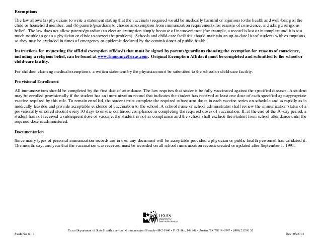 2014 2015 texas minimum vaccines requirements