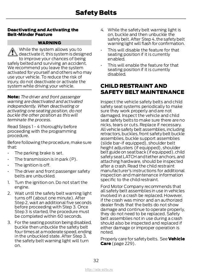 2014 Ford escape owners manual http://ava-avto ru/