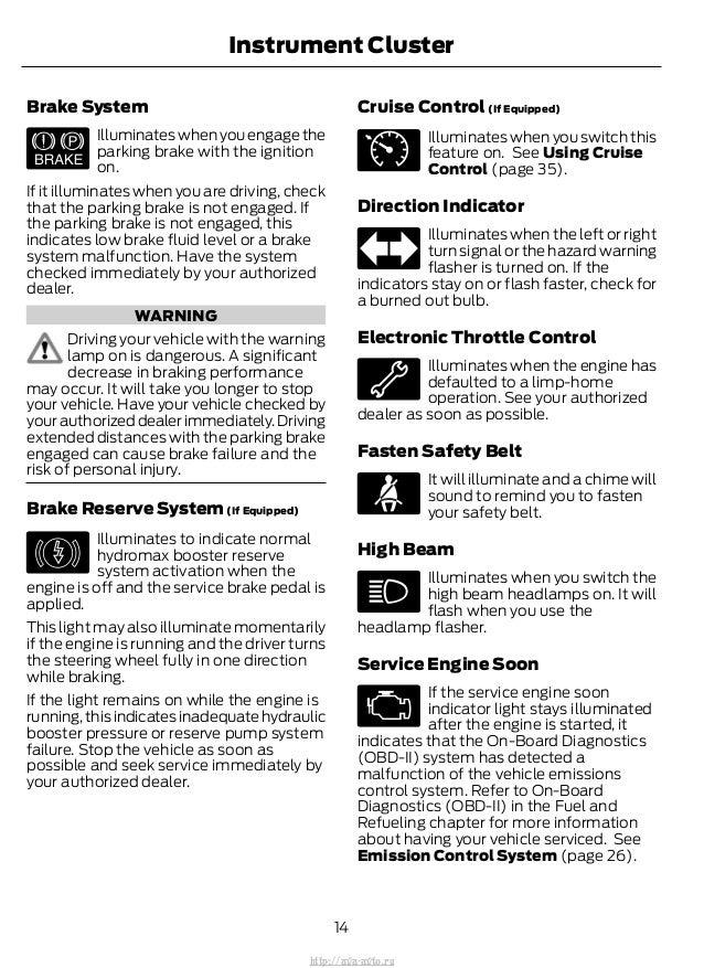 2014 Ford motorhome owners manual http://ava-avto ru/