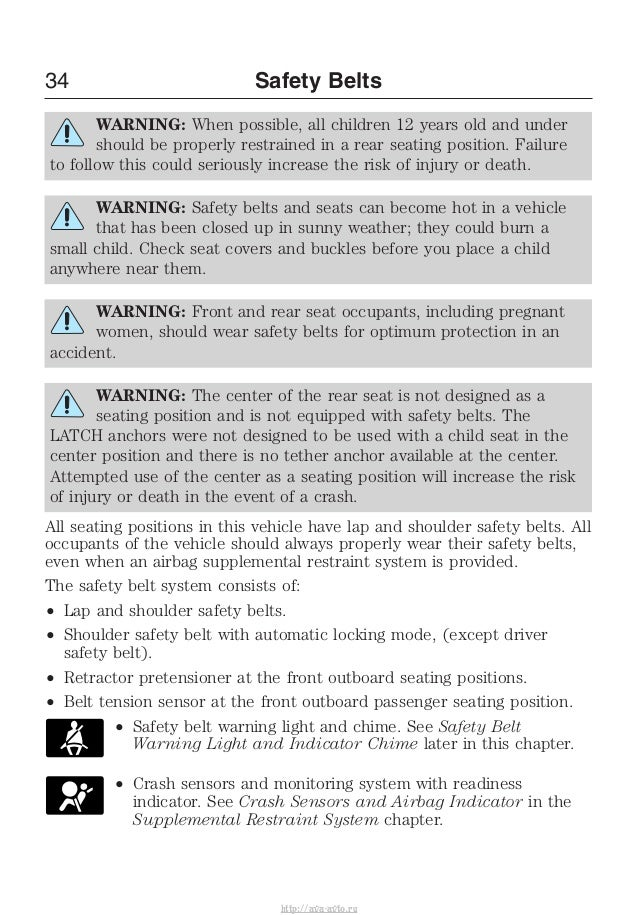 2014 Ford mustang owners manual http://ava-avto ru/