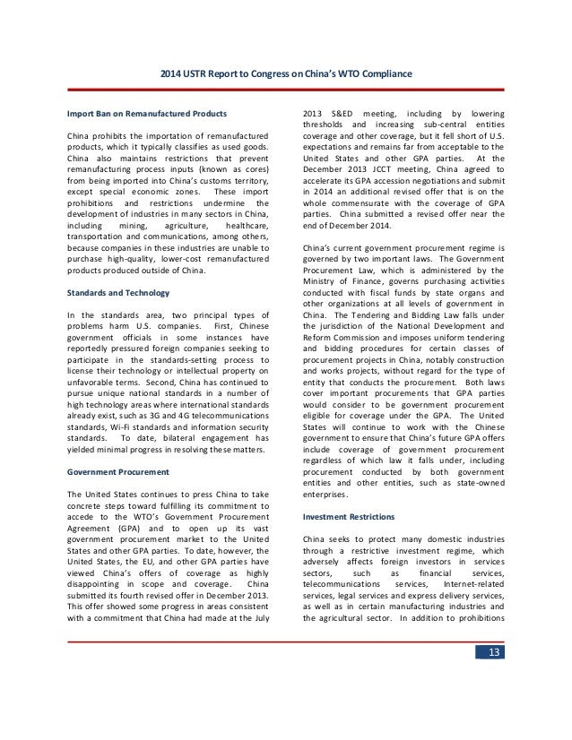 Marketplace morning report technical specification