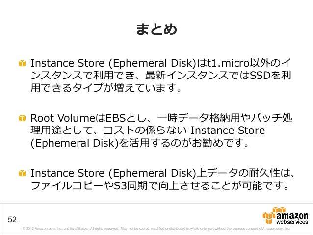 https://image.slidesharecdn.com/20140129aws-meister-reloaded-ephemeral-ebs-public-140130055222-phpapp02/95/aws-instance-store-elastic-block-store-52-638.jpg?cb=1391061250