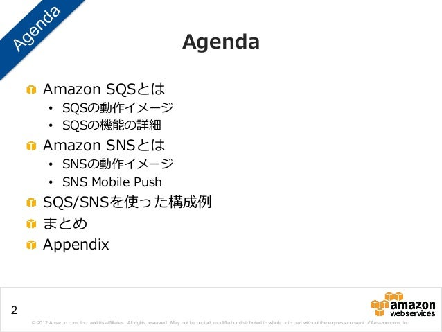 [AWSマイスターシリーズ] Amazon SQS / SNS Slide 2